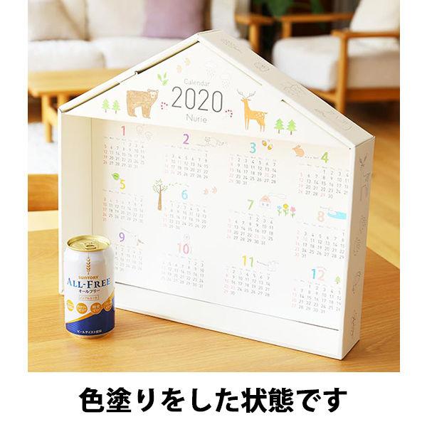 オールフリー 350ml×12缶