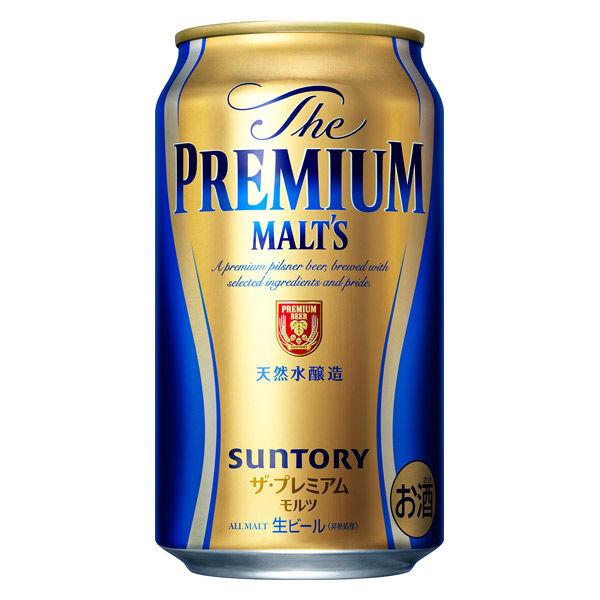 (おまけ付)プレモル 350ml×6缶