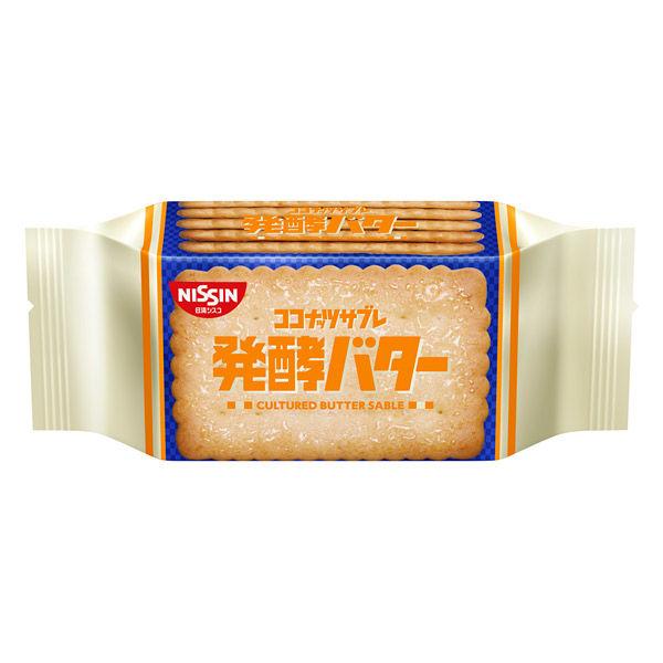 ココナッツサブレ<発酵バター> 3個