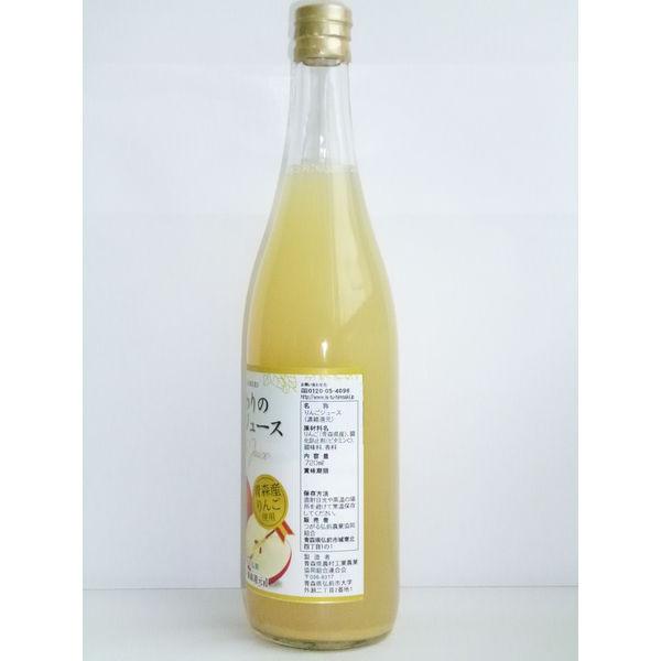 UCC&デルモンテ飲料バラエティギフト