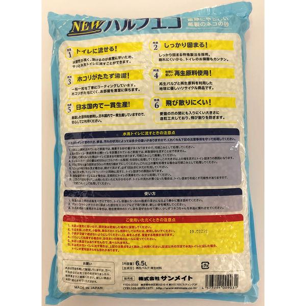 NEWパルプエコ 紙砂 6.5L 1袋