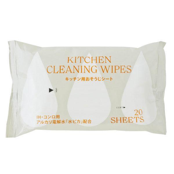 キッチン用お掃除シート IH・コンロ