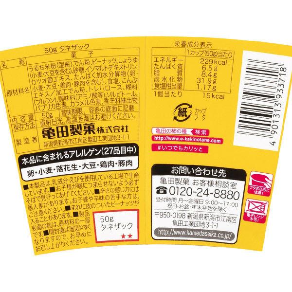 亀田の柿の種 タネザック 50g 4個