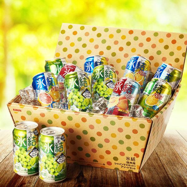 (ロハコ限定)「いいね!ニッポンの果実。氷結(R)」氷結アソートセット 1セット(12缶入)キリンビール チューハイ 酎ハイ サワー