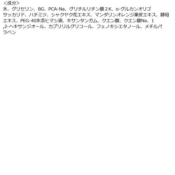 ルルルン6Sピンク(肌バランス)36枚