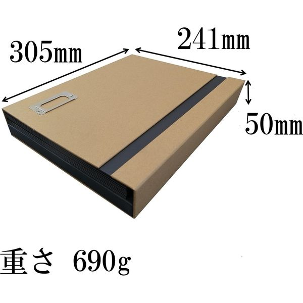 アイ・エス ドキュメントケース A4サイズ 8ポケット・小物入 クラフト色 紙製 ISSB-02(直送品)