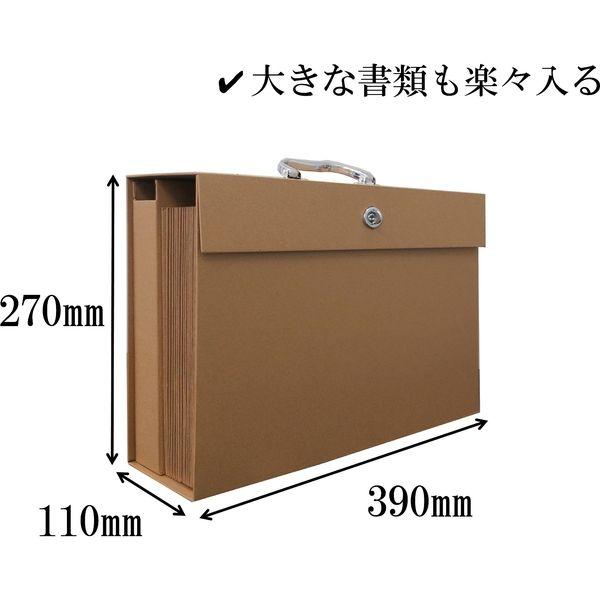 アイ・エス 手提げドキュメントケース A4サイズ 19ポケット・小物入 クラフト色 紙製 ISHB-01(直送品)