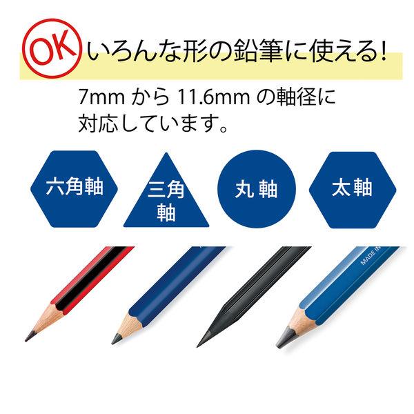 卓上鉛筆削り マルス 手動式