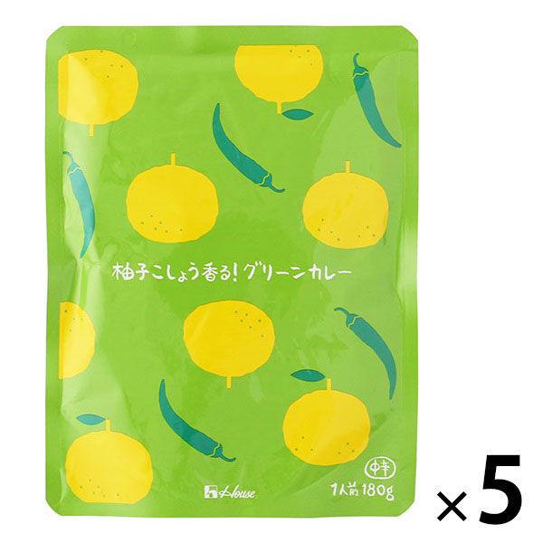 柚子こしょう香る!グリーンカレー 5個