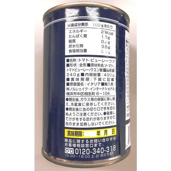 完熟ホールトマト 400g×12缶