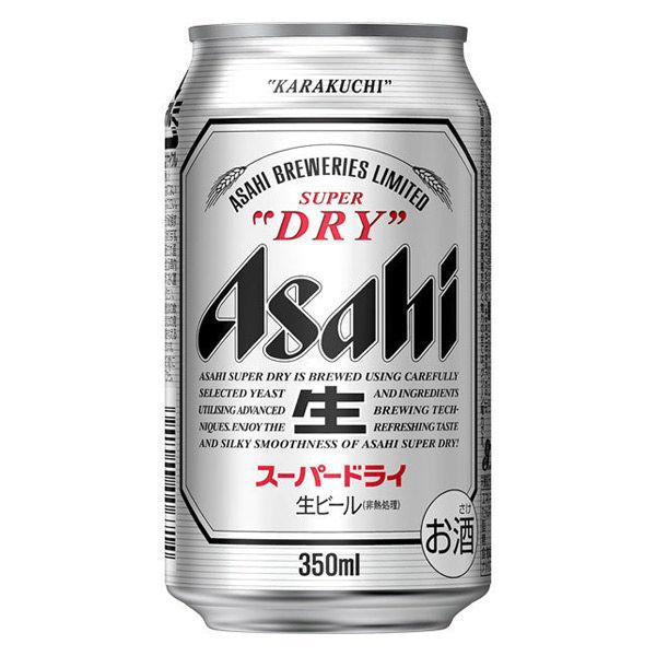 アサヒ スーパードライ 350ml×6缶