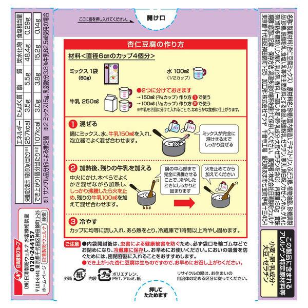 日清 お菓子百科 やわらか杏仁豆腐 5個