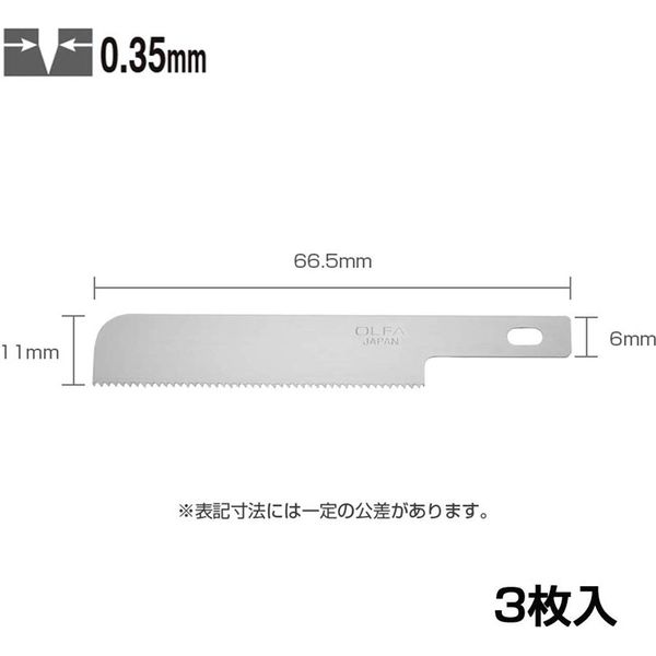 オルファ ホビーノコ替刃A XB167A 016456(直送品)