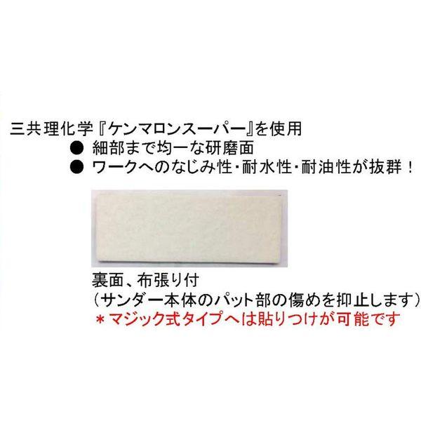 ビッグマン BM サンダーケンマロンS 極細目(1500) S-213(直送品)