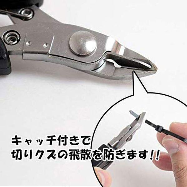 ビッグマン BM ホビーニッパーキャッチ付 HT-02S(直送品)