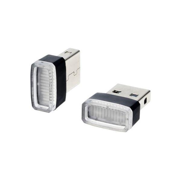星光産業 USBライトカバー WH EL171(取寄品)