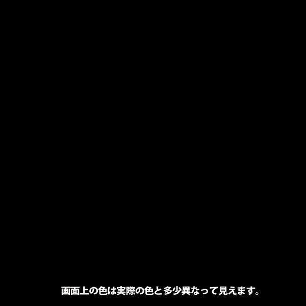ハピオセレクト くろ 0.7L #00017650021007 カンペハピオ(直送品)