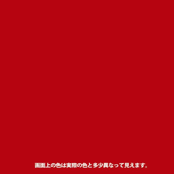 ハピオセレクト あか 0.7L #00017650031007 カンペハピオ(直送品)