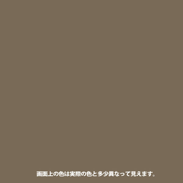 ハピオセレクト アンティークブロンズ 0.2L #00017650101002 カンペハピオ(直送品)