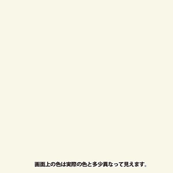 ハピオセレクト オフホワイト 0.7L #00017650191007 カンペハピオ(直送品)