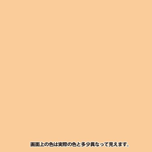 ハピオセレクト ハニークリーム 0.7L #00017650391007 カンペハピオ(直送品)
