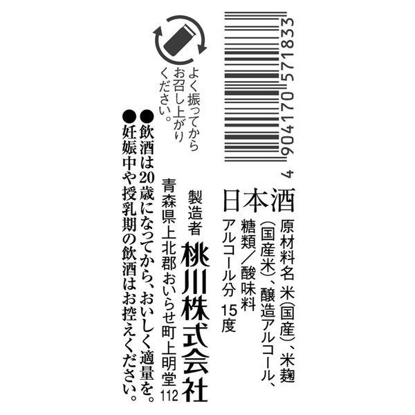 桃川 にごり酒カップ 200ml×30缶