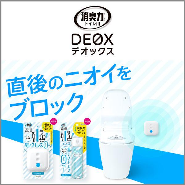 消臭力DEOX 置き型 クリアグリーン