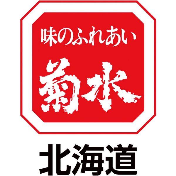北海道寒干し名店ラーメン10食詰合せ