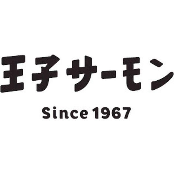 王子サーモン・北海道産漬魚詰合せ TF8