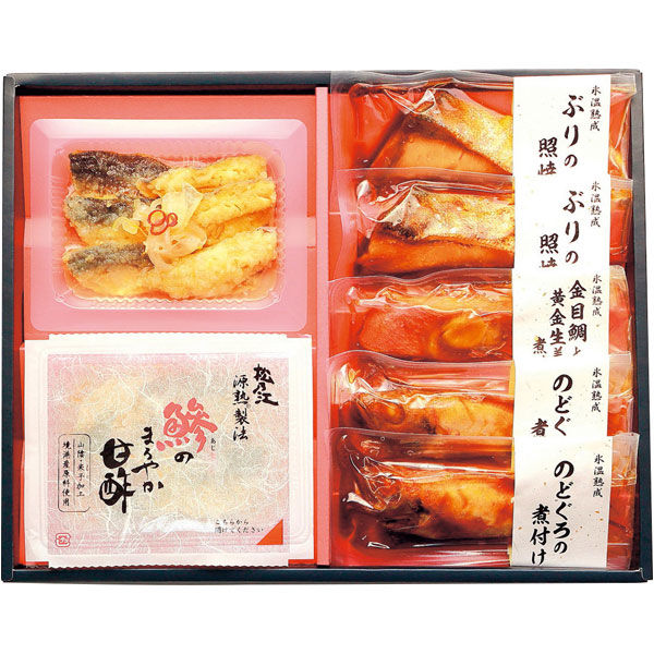 氷温熟成 簡単便利なお魚惣菜ギフト(匠)
