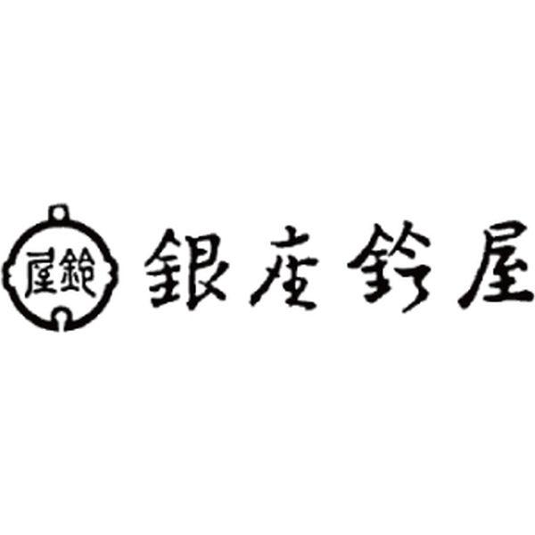 栗甘納糖・黒豆しぼり詰合せ KSKB-1