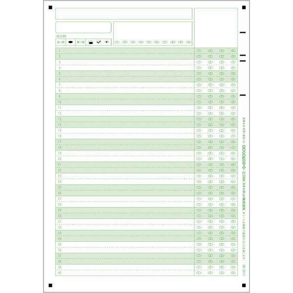 スキャネット マークシート B5(アンケート用)40問4択 SN-0010 1箱(1000枚入)(直送品)