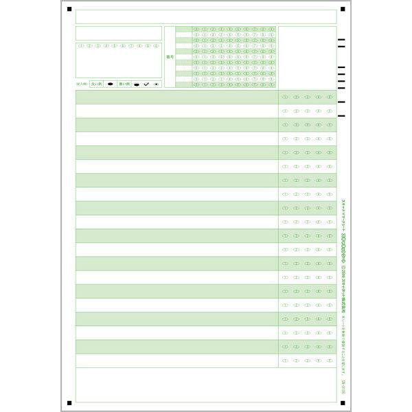 スキャネット マークシート A4(アンケート用)20問5択番号欄付き SN-0186 1箱(1000枚入)(直送品)