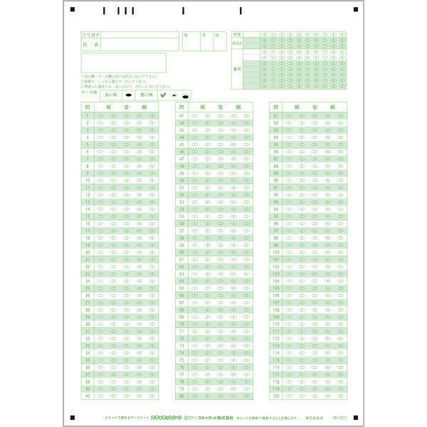 スキャネット マークシート A4(小中高テスト・採点用)120問5択 SN-0271 1箱(1000枚入)(直送品)
