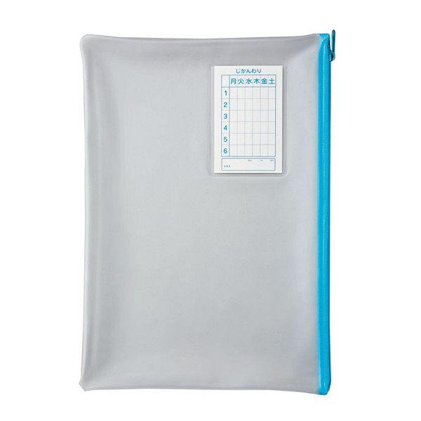 クツワ A4連絡袋(ブルー) OA011 5枚 (直送品)