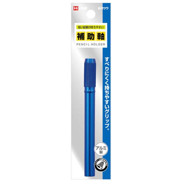 クツワ 補助軸(ブルー) RH014BL 5個 (直送品)