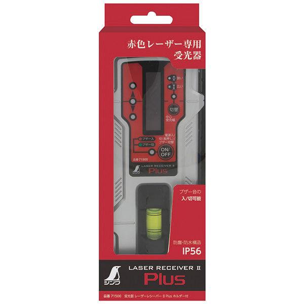 シンワ測定 受光器 レーザーレシーバー2 Plus ホルダー付 71500 (直送品)