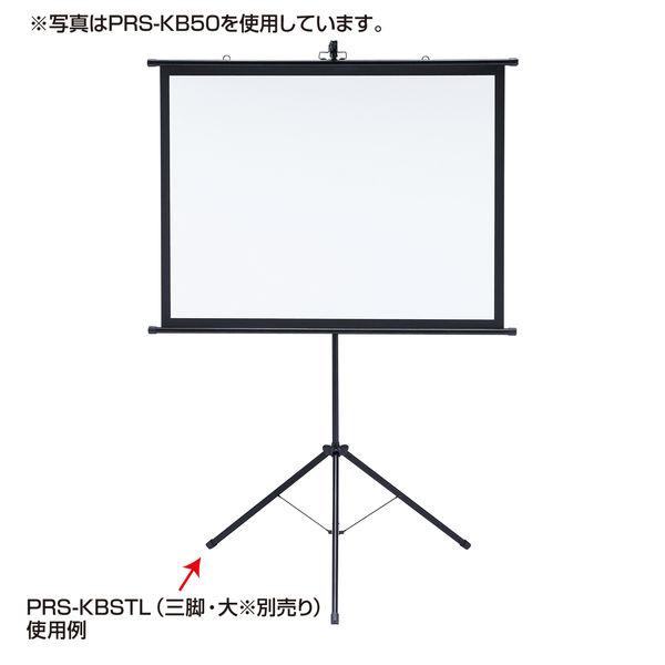 サンワサプライ プロジェクタースクリーン(壁掛け式) PRS-KB60 (直送品)