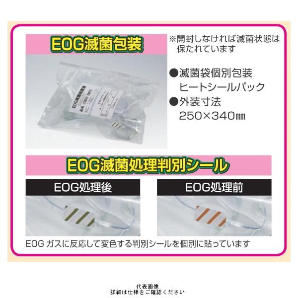 滅菌 エチレン オキサイド ガス