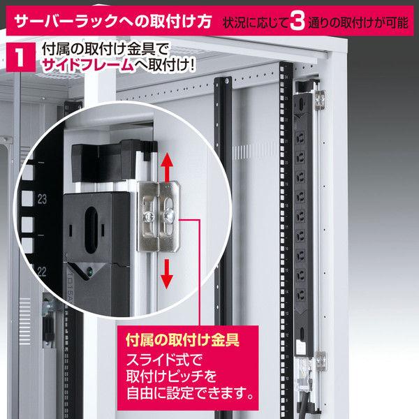 サンワサプライ 19インチサーバーラック用コンセント(20A) TAP-SV2018B (直送品)