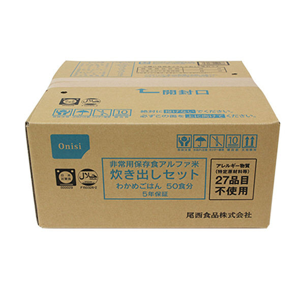 尾西食品 アルファ米炊き出しセット わかめご飯50食分 650L 1ケース(50食)(直送品)