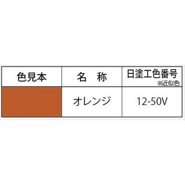 染めQテクノロジィ 染めQ 床塗料シリーズ 密着!!油まみれでもHC 1kgセット(主剤/硬化剤:各500g) オレンジ (直送品)