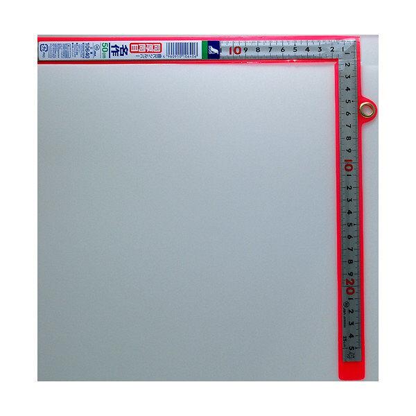 シンワ測定 曲尺同厚 シルバー 表裏同目 名作 JIS 呼寸 52cm 10640 1本 (取寄品)