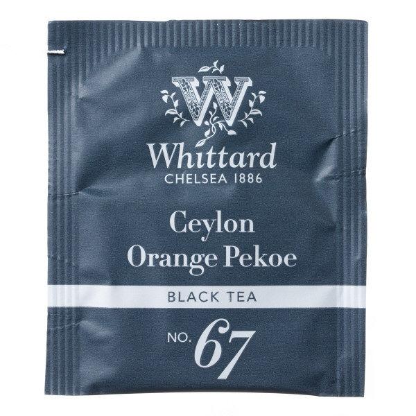 ウィッタード セイロンオレンジペコ