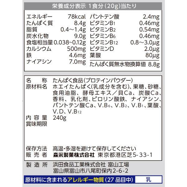 ジュニアプロテイン ヨーグルト味240g