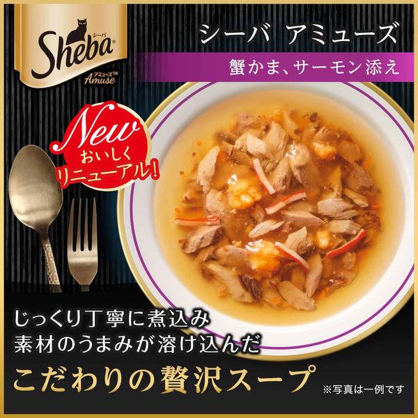 シーバA シーフード蟹サーモン40g×4