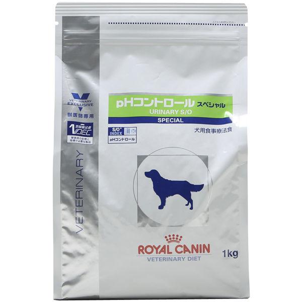 ロイヤルカナン 犬PHコントロールS×2