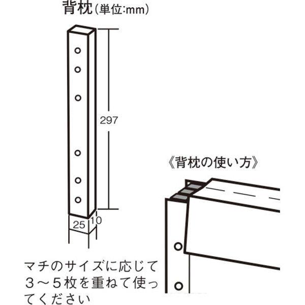 マービー 布製図面袋用背枕A410mm(100本入) 014-0174 (直送品)