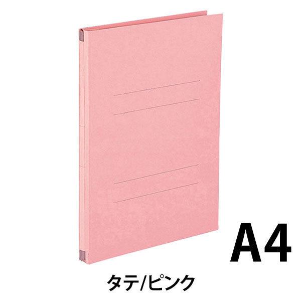 セキセイ のび~るファイル A4S ピンク 10冊 AE-50F-21 (直送品)