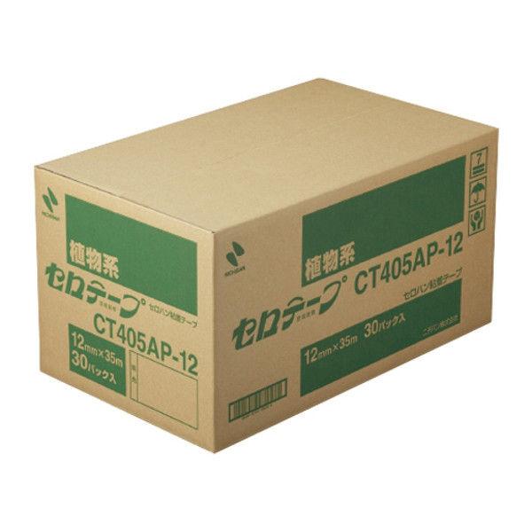 ニチバン セロテープ 12mm×35m 300巻 CT405AP-12X30 (直送品)